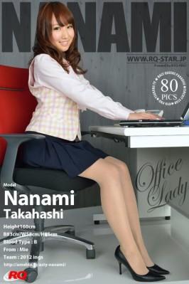 Nanami Takahashi  from RQ-STAR